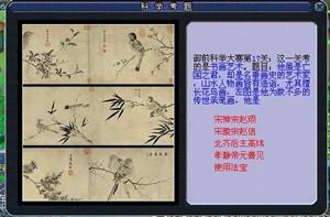 梦幻西游手游科举考试试题及答案完整官方版