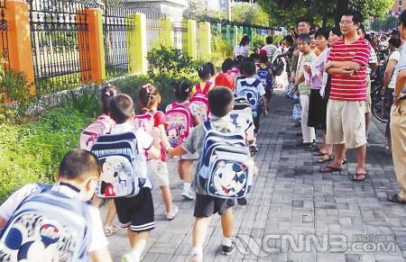2018年云浮市教育局中小学暑假放假时间安排通知