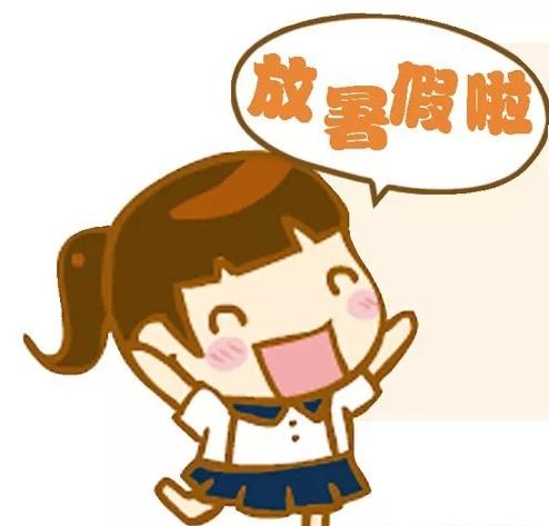 2018年揭阳市教育局中小学暑假放假时间安排通知