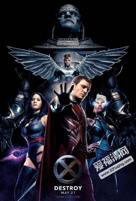 X战警和魔兽什么时候在中国上映看点有哪些 X战警幕后花絮视频mv新海报曝光