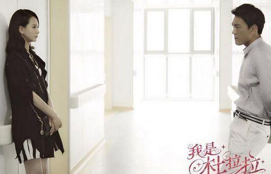 我是杜拉拉结局是王伟杜拉拉异国分手吗_王伟什么时候知道杜拉拉怀孕