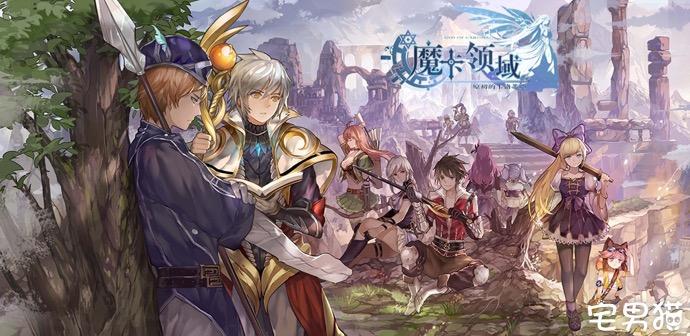 【手游评测】日式卡牌RPG新游—魔卡领域