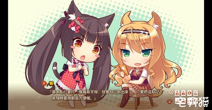 日本Hgame《NEKOPARA》艹猫三部曲推荐~